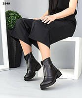 Женские кожаные демисезонные ботинки на низком ходу 40 р чёрный, фото 1