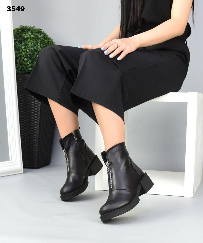 Женские кожаные демисезонные ботинки на низком ходу 40 р чёрный