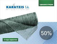 Сетка затеняющая 50% 2м х 50м, зелёная, Karatzis (Греция)