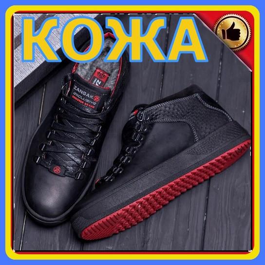 Мужские зимние кожаные ботинки ZG Black Exclusive Leather | Спортивные зимние ботинки | Качественные