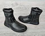 42р. Зимові чоловічі напівчоботи черевики на блискавці (СДБ-20ч), фото 4