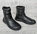 42р. Зимові чоловічі напівчоботи черевики на блискавці (СДБ-20ч), фото 6