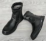 42р. Зимові чоловічі напівчоботи черевики на блискавці (СДБ-20ч), фото 7