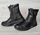 42р. Зимові чоловічі напівчоботи черевики на блискавці (СДБ-20ч), фото 8