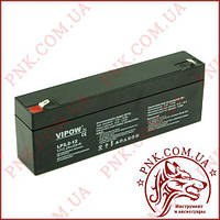 Акумулятор гелієвий Vipow 12V 2.2 Ah (BAT0220)