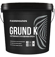 Грунт-краска Farbmann Grund K Kolorit, 9л