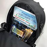 Шкільний Рюкзак PUBG / ПАБГ / ПУБГ з героями гри PlayerUnknown's Battlegrounds, фото 3