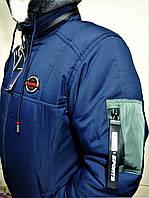 Куртка мужская зимняя,  капюшон на меху