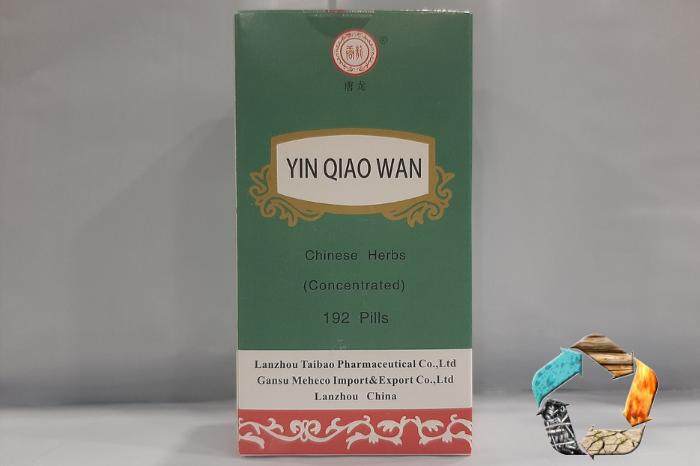 Инь Цяо Вань (Yin Qiao Wan) - противопростудные, при температуре