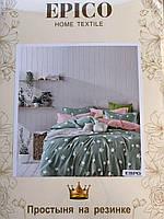 Комплект постельного белья полуторный с простыней на резинке из ткани фланель