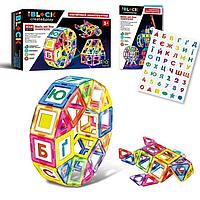 Игрушечный конструктор магнитный для детей iBlock PL-920-09  (104 детали), в коробке