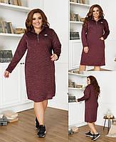Мягкое удобное платье А-силуэта для повседневного образа, зимние теплые женские платья большого размера
