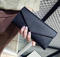 Женский кошелек- портмоне из эко кожи черного цвета