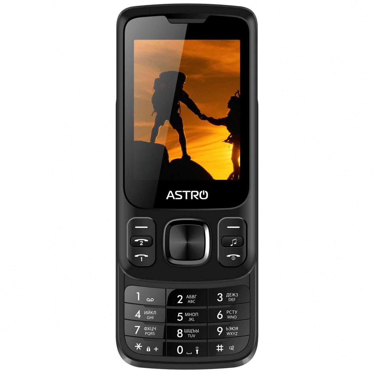 Кнопочный мобильный телефон Astro A225 Black бюджетный телефон недорого дешево