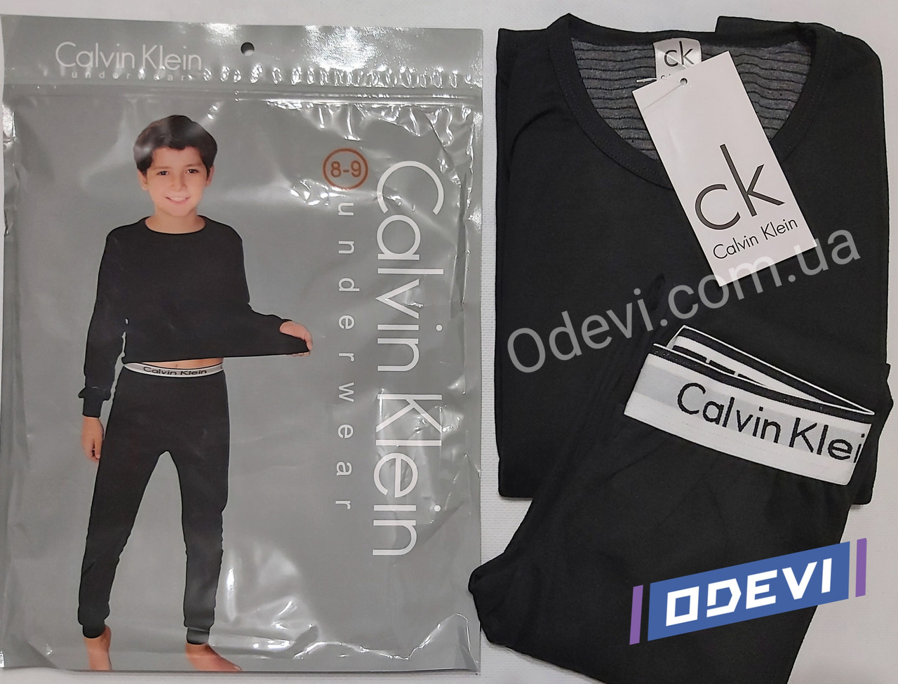 Термо комплект Calvin Klein реплика подросток кофта + штаны