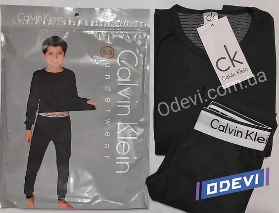 Термо комплект Calvin Klein реплика подросток кофта + штаны, фото 2