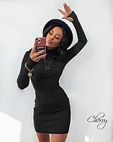 Платье-гольф женское облегающее. Размер: универсальный 42-46 Цвета: черный, красный, бежевый бордо.