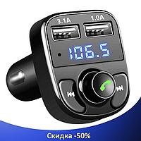 FM трансмітер MOD M9 BT, MP3 модулятор, фм модулятор для авто, Трансмітер з екраном, блютуз модулятор