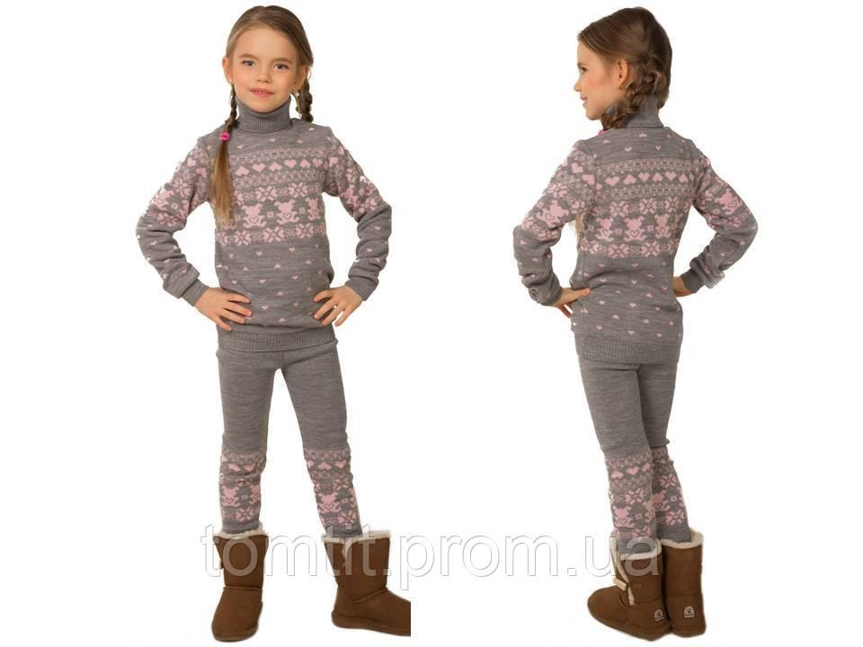 """КОСТЮМ детский шерстяной """"Степашка"""" (свитер + лосины), цвет серый, на рост 104 см"""