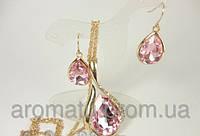 Набор бижутерии с розовым камнем, фото 1