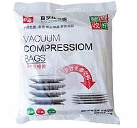 Вакуумный пакет для хранения вещей и одежды с насосом HLV R26107 8 шт