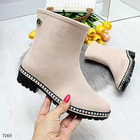 Женские демисезонные ботинки полусапоги для непогоды бежевые Rain р 40