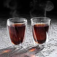 """Набір склянок з подвійними стінками """"Вавилон"""" 250 мл, 2 шт."""