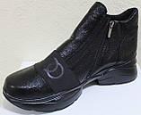 Ботинки кожаные женские большого размера от производителя модель МИ5261-9Р, фото 3