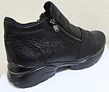 Ботинки кожаные женские большого размера от производителя модель МИ5261-9Р, фото 4
