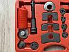 Набір інструментів для швидкої заміни гальмівних колодок Lex 21PCS, фото 4