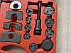 Набір інструментів для швидкої заміни гальмівних колодок Lex 21PCS, фото 5