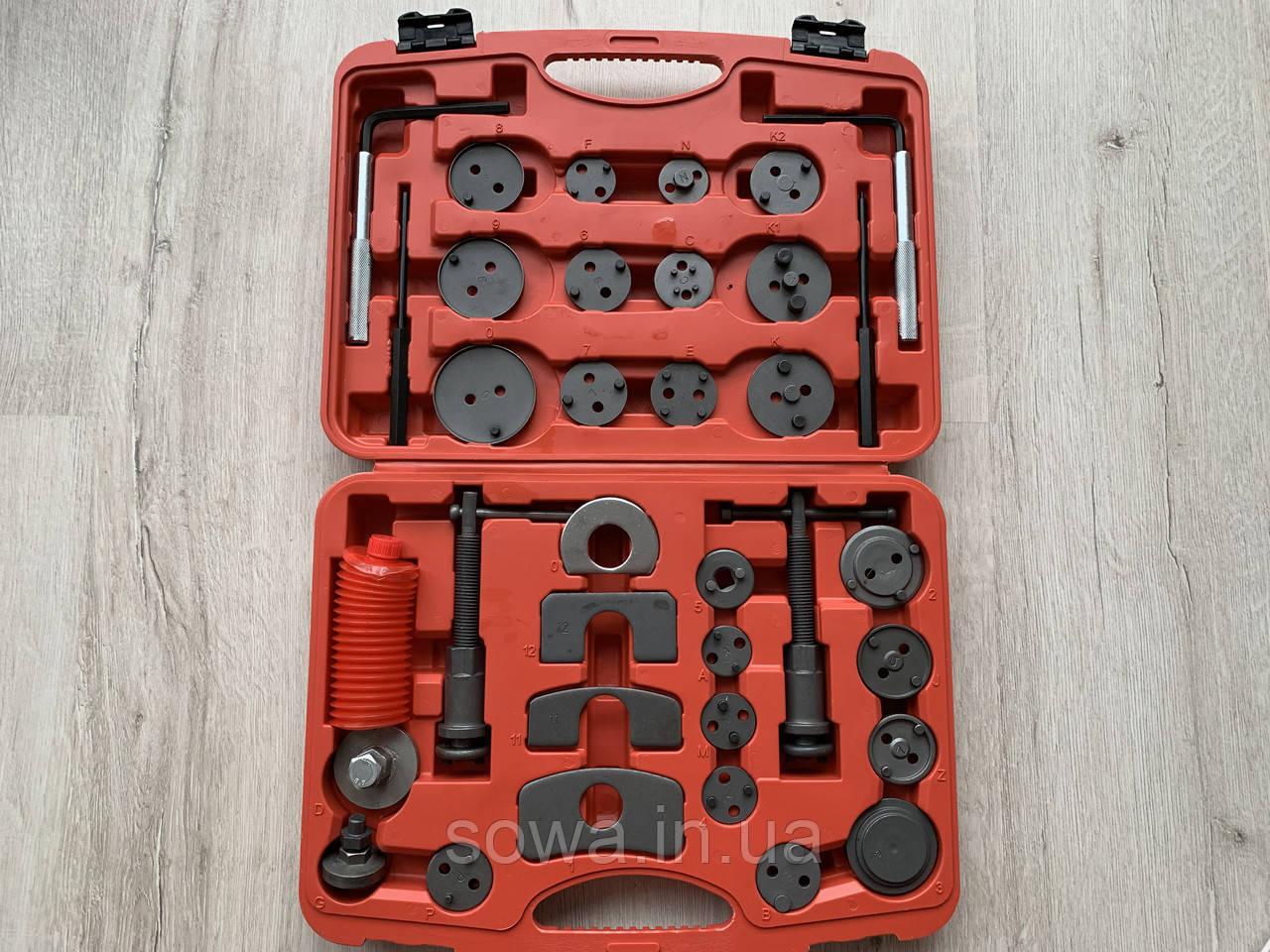 Набір інструментів для швидкої заміни гальмівних колодок Lex 21PCS