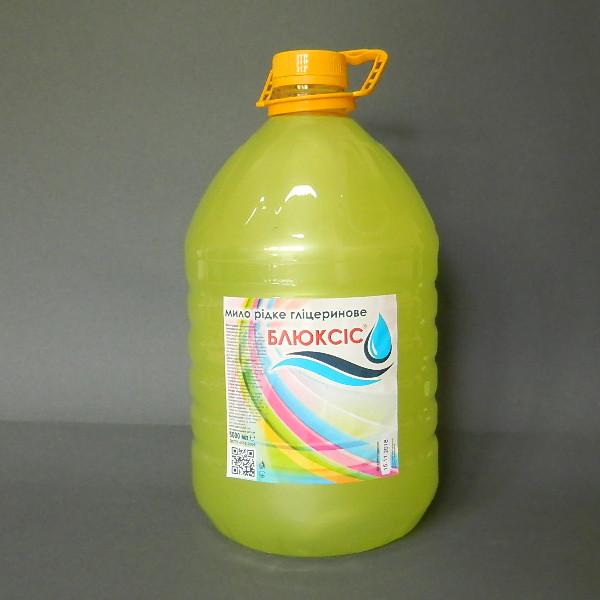 Жидкое мыло Блюксис лимон 5л