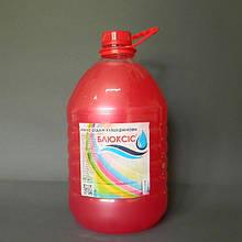 Жидкое мыло Блюксис малина 5л