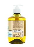 Жидкое мыло Зеленая Аптека 460г ромашка+лён с дозатором, фото 2