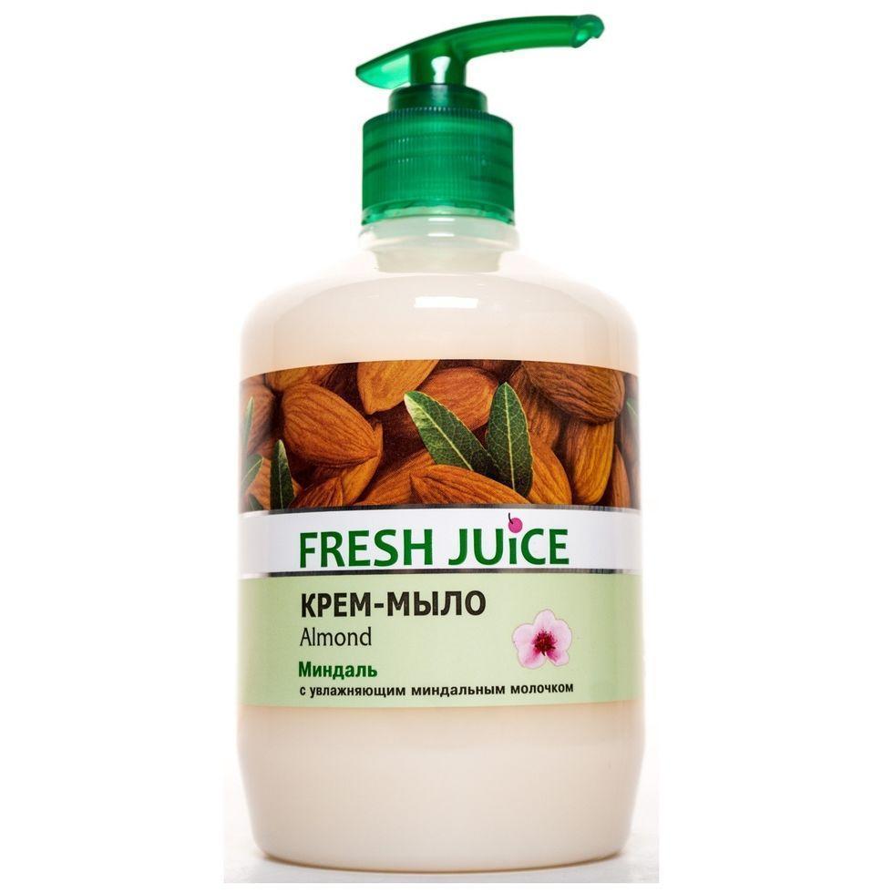 Жидкое крем мыло Fresh Juice миндаль 460г с дозатором Укр.