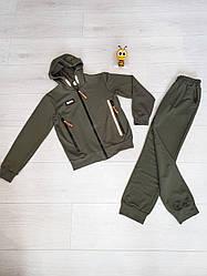 Прогулочный  костюм на мальчика На рост 140 152 см Украина