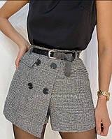 Юбка-шорты твидовая женская. Размер 42, 44, 46. Цвет: серый, графит, бежевый.