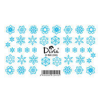 Divia Наклейки Слайдер-дизайн Di860 №265