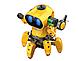 Танцующий светящийся интерактивный робот Dancing Robot  детская игрушка, фото 5