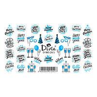 Divia Наклейки Слайдер-дизайн Di860 №261