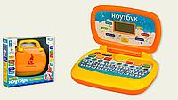 Детский обучающий игровой ноутбук PL-719-50 (Украинский язык)