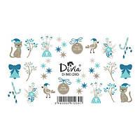 Divia Наклейки Слайдер-дизайн Di860 №260