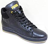 Ботинки осенние на байке мужские кожаные от производителя модель ВК002, фото 2