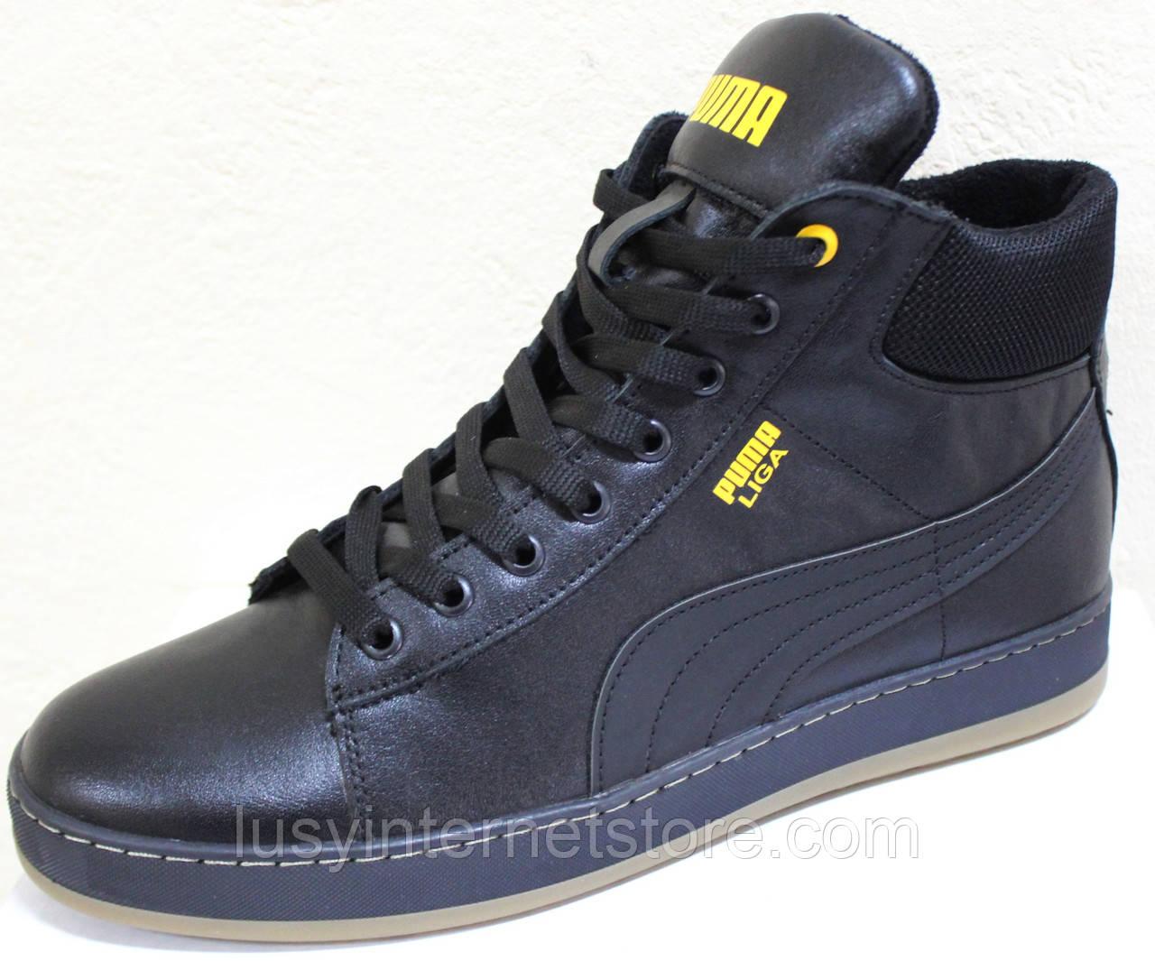 Ботинки осенние на байке мужские кожаные от производителя модель ВК002