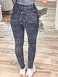 Мраморные теплые женские джинсы на флисе New jeans 31-557, фото 5