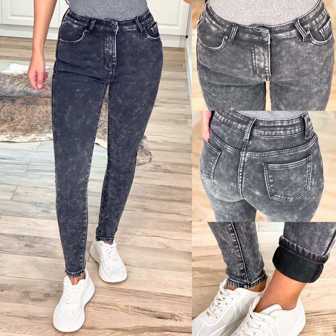 Мраморные теплые женские джинсы на флисе New jeans 31-557