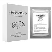 Гидрогелевая маска для контура глаз с экстрактом устрицы Sanmarine HYDRA-GEL EYE OYSTER MASK 5 шт