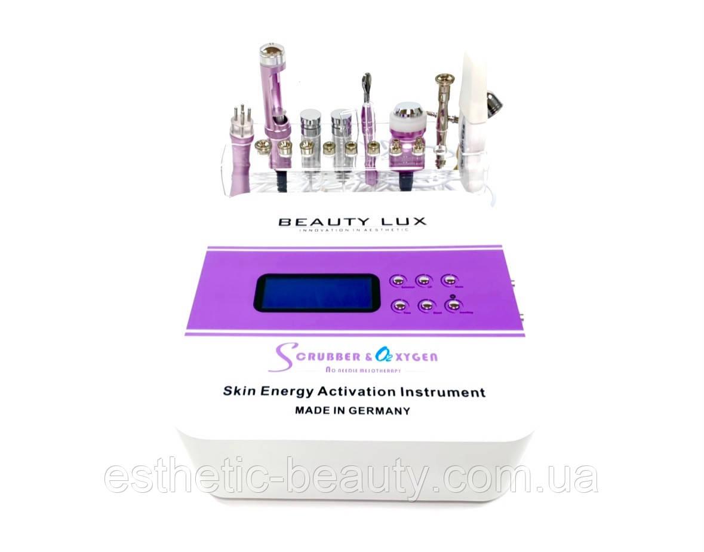Косметологический комбайн для омоложения лица 8 в 1BEAUTY LUX Scrubber & O2xygen