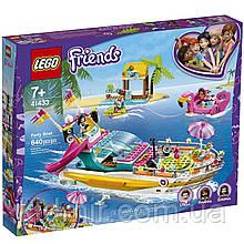 Конструктор LEGO Friends 41433 Яхта для вечеринок